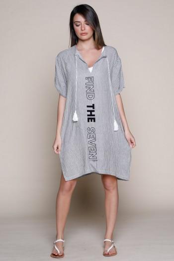 Gray Fine Cotton Midi Dress FIND