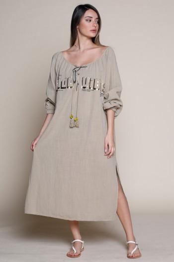Brown Linen Midi Dress VIBES