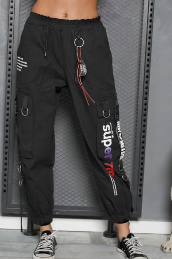 Designed Black Cargo Style Pants SUPER 770