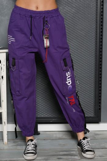 Designed Purple Cargo Style Pants SUPER 770